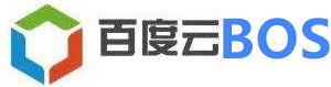 支持将图片上传到百度云BOS,节省带宽及空间,提高网站访问速度